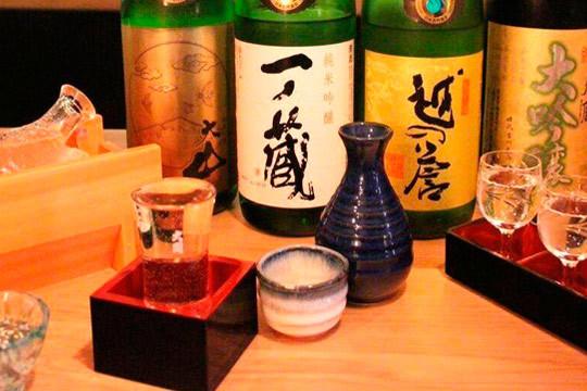 Cata de Sake + picoteo + sorpresa final ¡Solo para valientes!