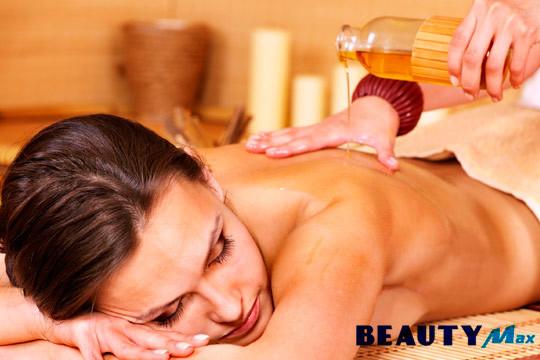 Elige entre 1 o 3 masajes relajantes en Beauty Max Gasteiz ¡Sesión antiestrés que favorece la relajación y el bienestar!