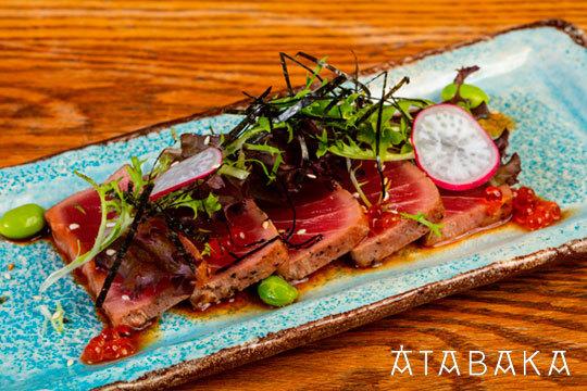 Menú de lujo en el Restaurante Atabaka con carne y pescado ¡Situado en en el Santuario de Nuestra Señora de Oro!