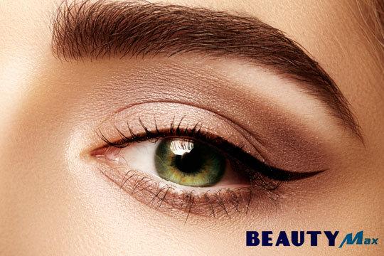 Refuerza tu mirada y dale belleza a tu rostro con dos sesiones de microblading en el centro Beauty Max Gasteiz