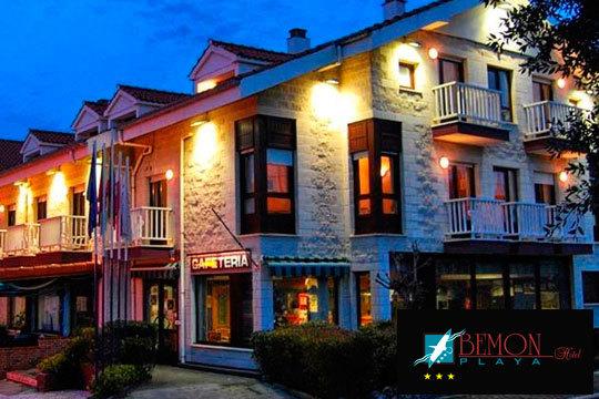 ¡Disfruta en la localidad de Somo, pasa una noche increíble con desayuno incluido en el hotel Bemon Playa!