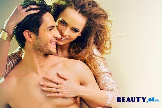 Adiós al vello indeseado con las sesiones de depilación láser diodo Sapphire del centro Beauty Max Gasteiz ¡1, 3 o 5 sesiones!